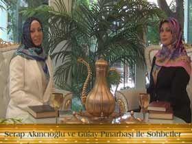 Serap Akıncıoğlu ve Gülay Pınarbaşı ile sohbetler: Arap baharı Mehdiyet baharıdır (23 Haziran 2012) Video