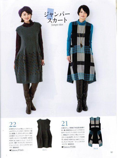 [转载]日本裁剪书stylebook2013年秋冬号(全书上传)