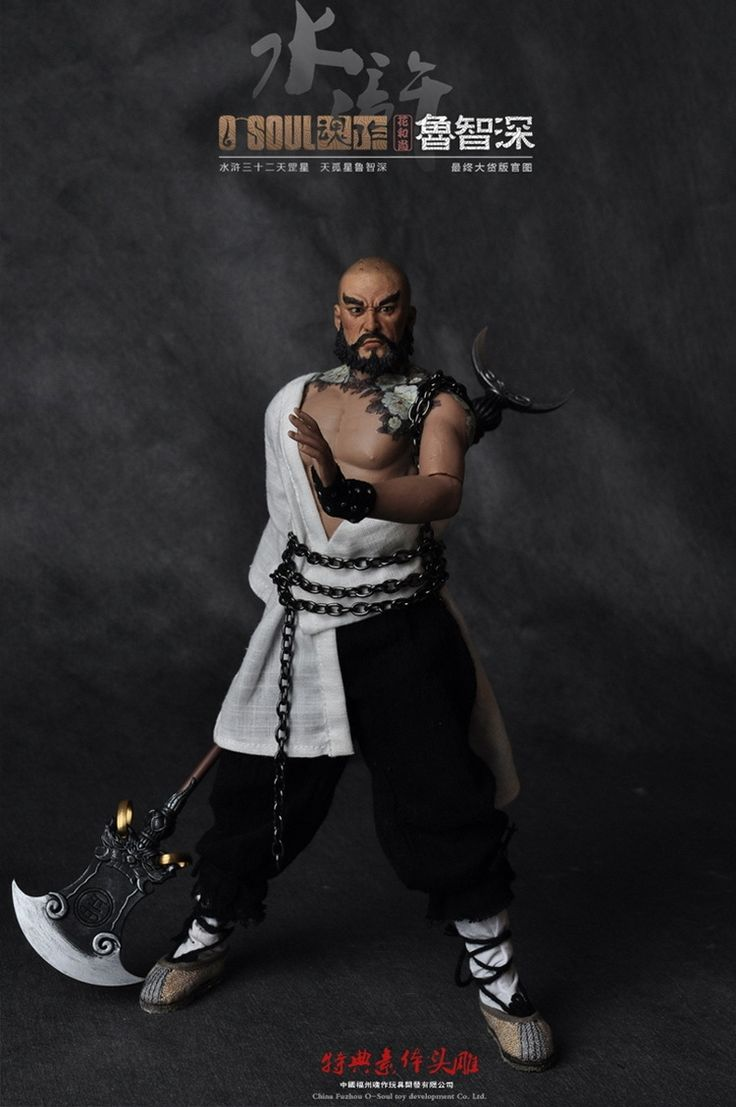 """290.00$  Buy here - http://aliipn.worldwells.pw/go.php?t=32363556198 - """"1/6 scale doll figure model 12"""""""" Action figure doll The Water Margin Monk Lu With 2 head and bodies,Collectibles model toys"""" 290.00$"""