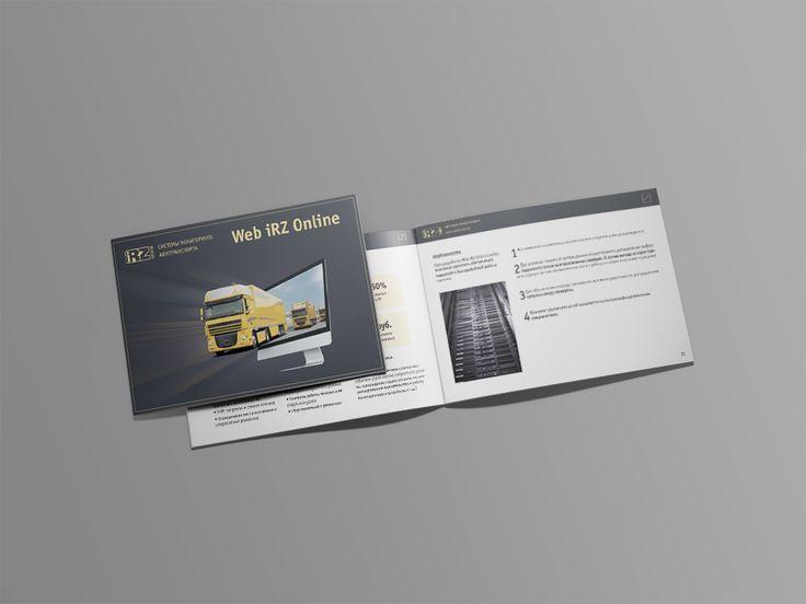 Информационный буклет мониторингового сервиса Web iRZ Online