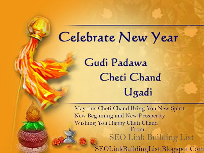 May this Cheti Chand Bring You New Spirit New Beginning and New Prosperity Wishing You Happy Cheti Chand