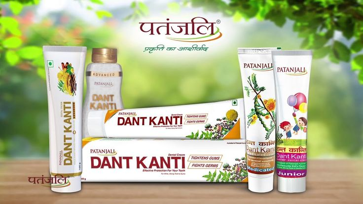 Patanjali Dantkanti herbal toothpaste is made with 26 precious herbs like neem, babool, lowng, pipli etc that, has won confidence of millions of Indians. To know more: http://bit.ly/2gg17gR