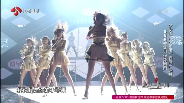 SNH48 & PSY – Little Apple + Gentleman Remix ver. (Remi…