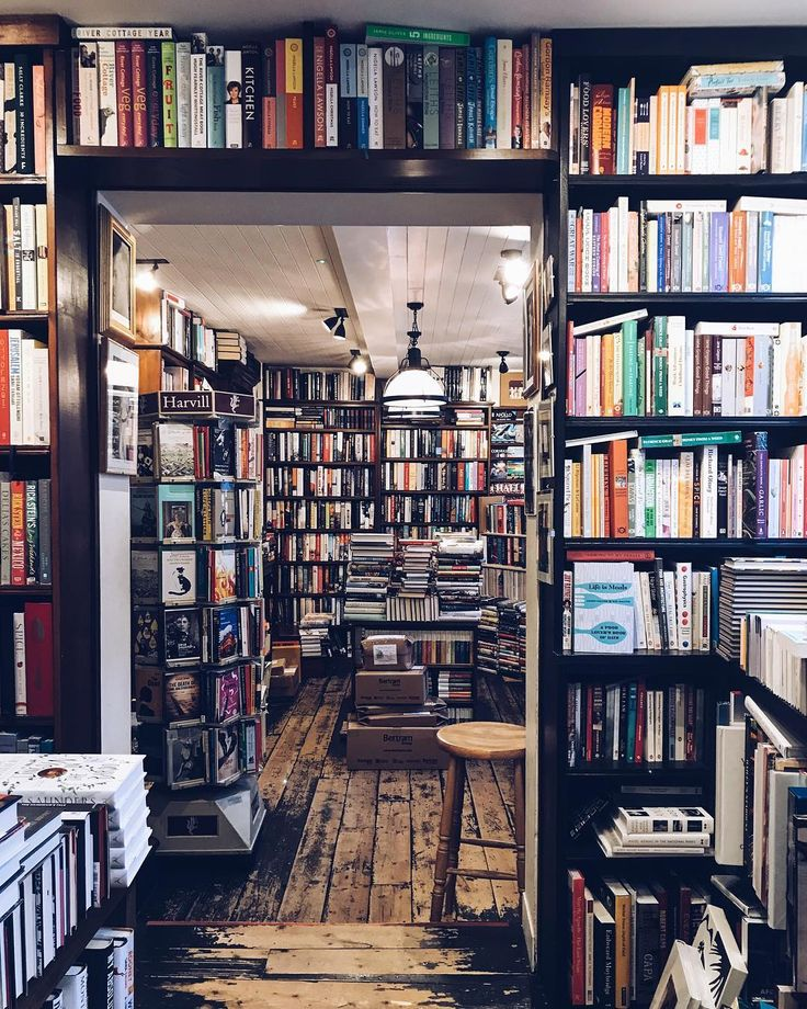 'I never understood people who don't have bookshelves.' George Plimpton