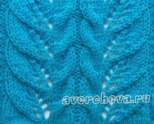 вязание спицами узоры ажурные