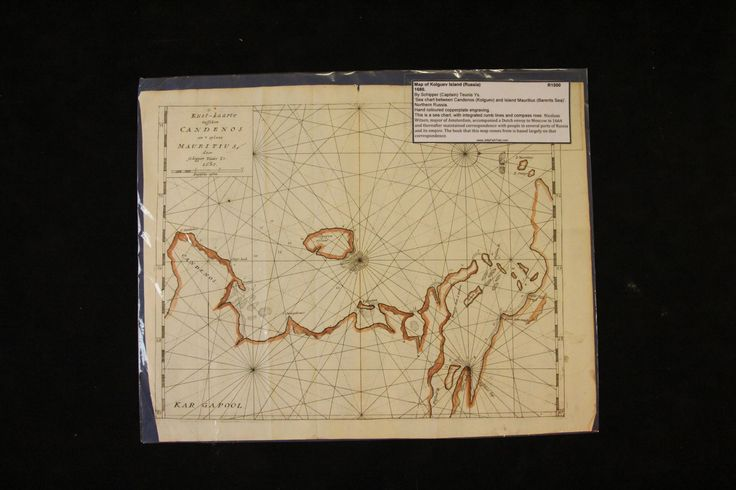 Sea chart of Kolguev Island, Northern Russia by Cpt Teunis Ys Schipper, 1680