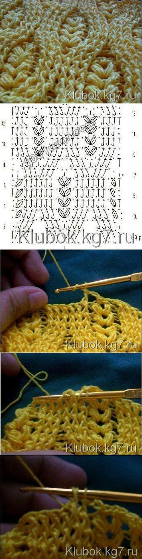 Relief modello crochet | Groviglio | вязание | Постила
