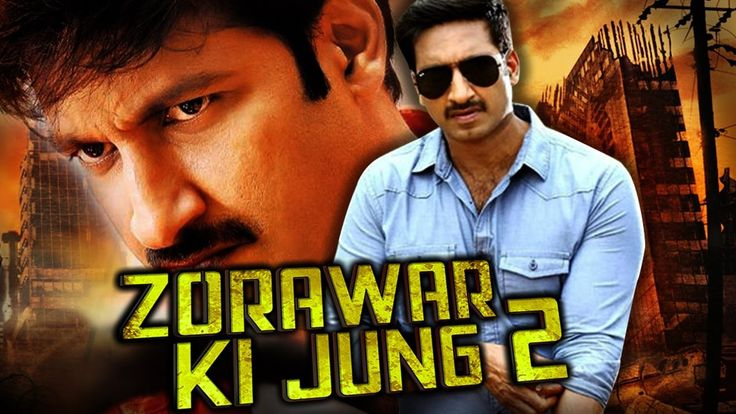 Free Zorawar Ki Jung 2 (2017) Telugu Film Dubbed Into Hindi Full Movie | Gopichand, Rashi Khanna Watch Online watch on  https://free123movies.net/free-zorawar-ki-jung-2-2017-telugu-film-dubbed-into-hindi-full-movie-gopichand-rashi-khanna-watch-online/