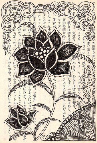 flower340