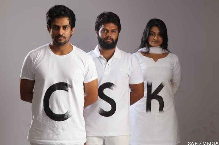 CSK movie news A Tamil film Safd Media