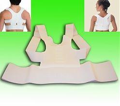 магнитный корректор осанки — это простой и эффективный способ вернуть себе здоровую осанку, избавиться от болей в спине и начать вести здоровый образ жизни. Корректор осанки подходит всем. Специальная конструкция изделия удобна как для женщин, так и для мужчин. Принцип действия корректора предельно прост. Эластичные и прочные материалы корректора отлично «держат» фигуру: спина остается прямой, а плечи — расправленными.