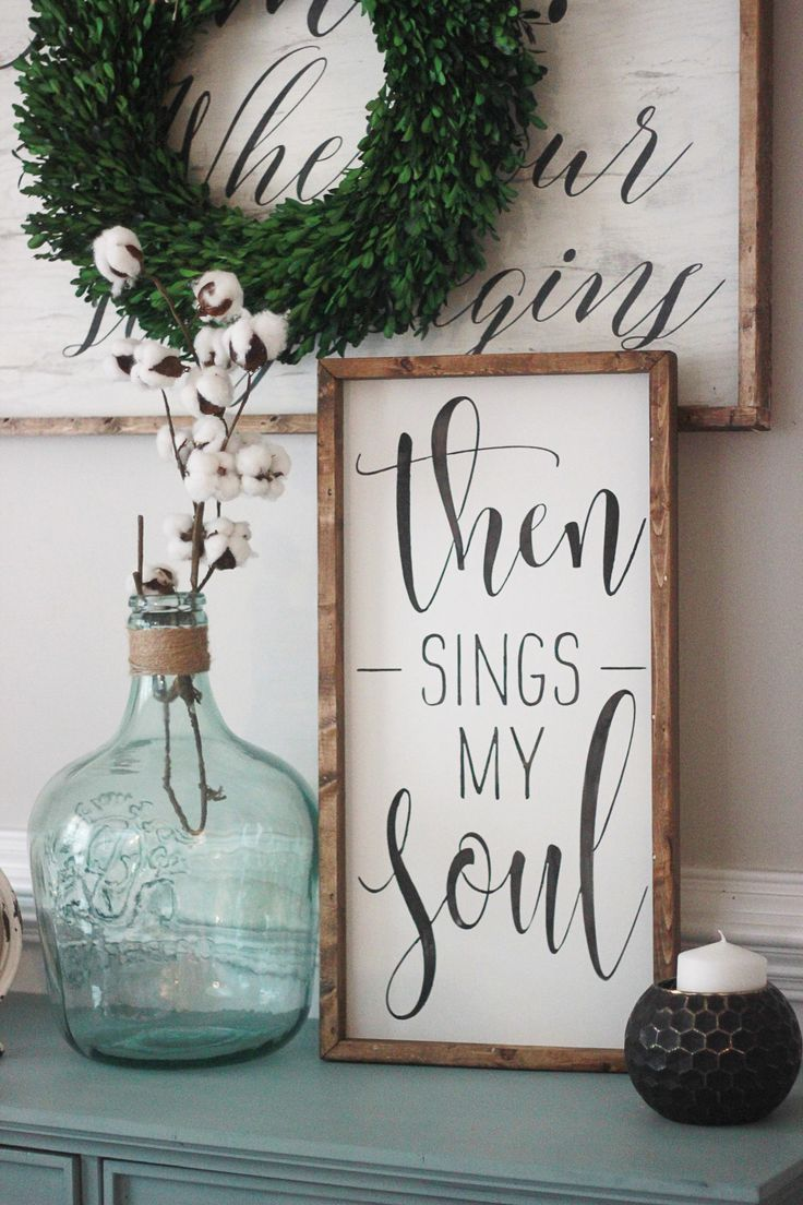 Then Sings My Soul Large Sign