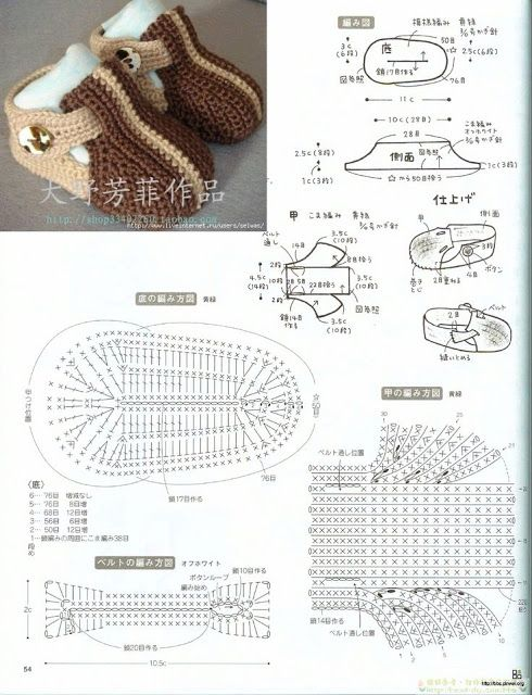 Шаблоны для ботинки младенца вязание крючком - Crochetisimo ...