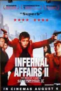 Infernal Affairs 2 | Released 2003