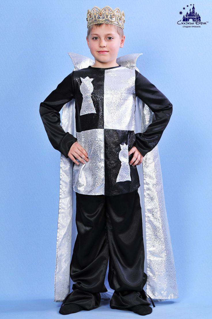"""""""Шахматный король"""". Рост: 128 - 134 см. Подробнее о костюме: http://skazkindom.dp.ua/gal_1/shahmatniy_korol.html  Сайт:) http://skazkindom.dp.ua"""