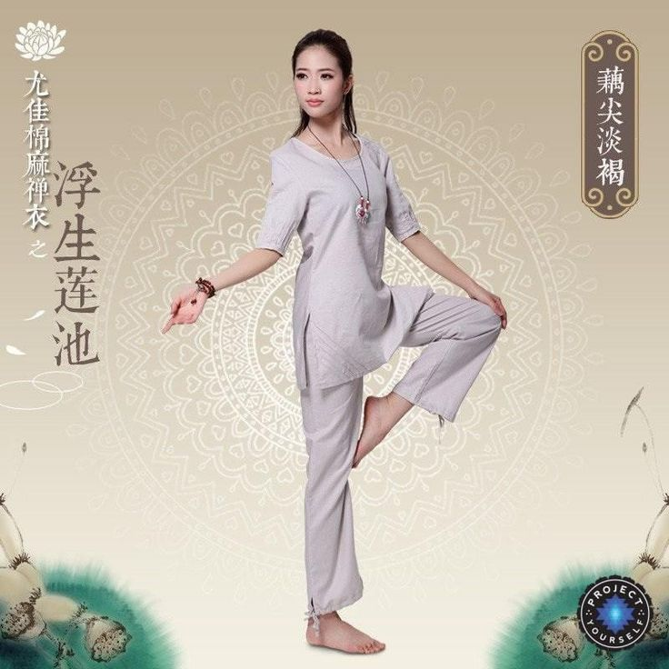 2-Piece Cotton Buddhist Meditation Clothing Set