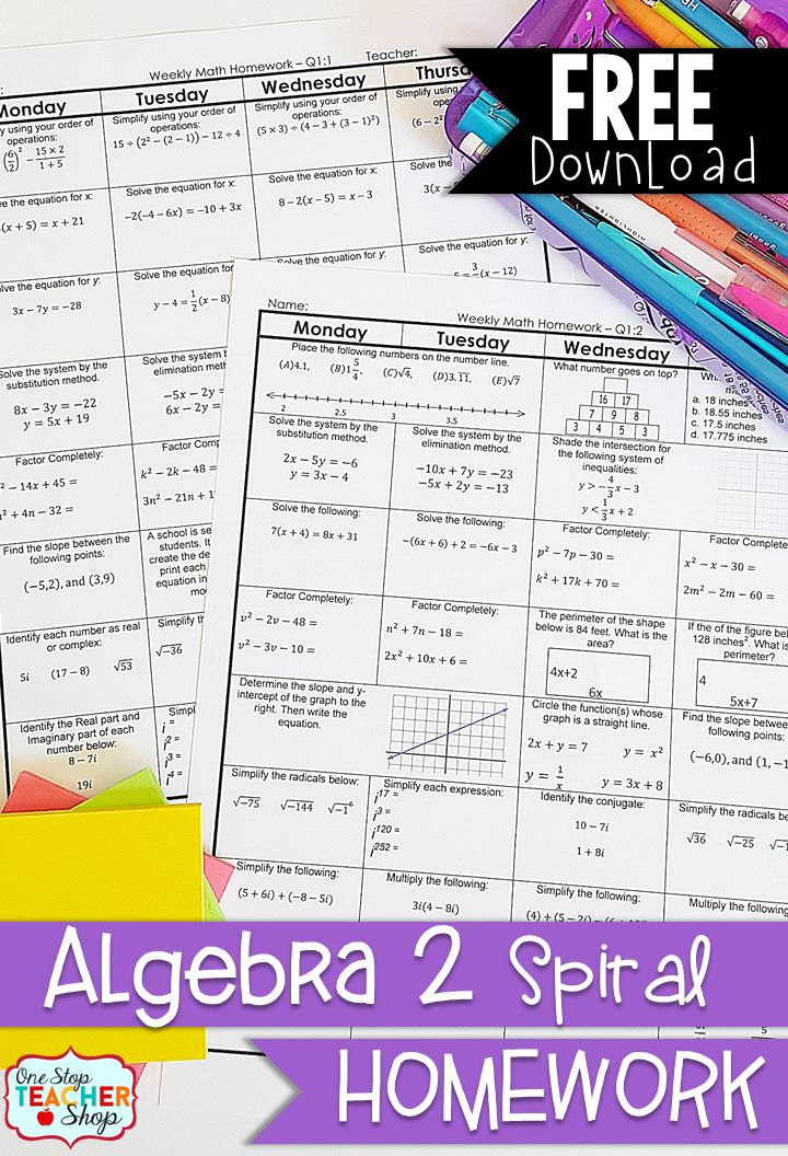 FREE Algebra 2 Math Homework - Common Core High School Math with answer keys - 2 Weeks FREE!