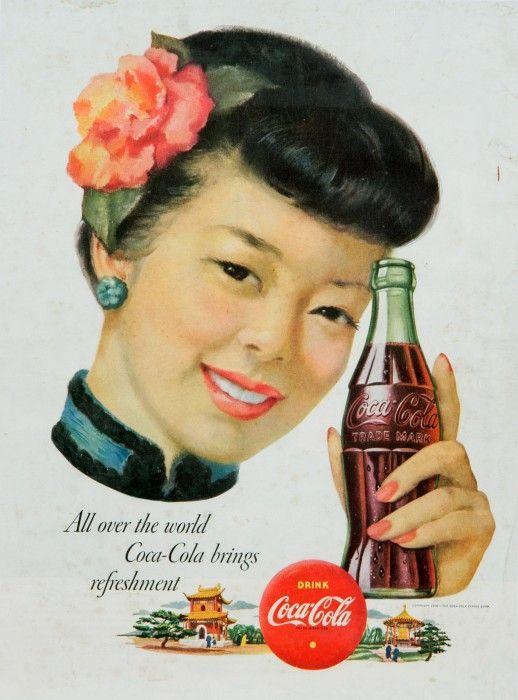 China Cola | Coca-Cola (China, 1948) | ETIQUETTES