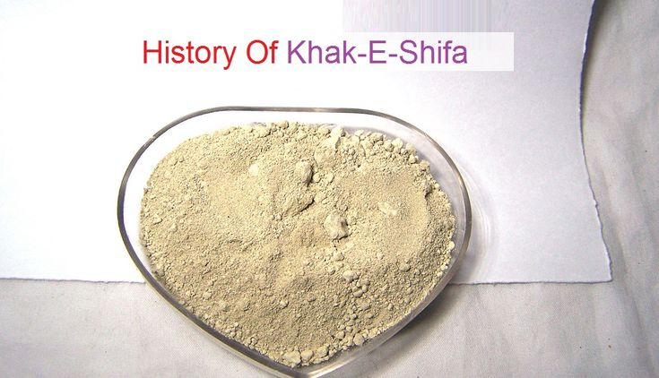 History Of Khak-E-Shifa The Holy land of Karbala is blessed and holy land with unique power of healing power from every sickness or disease and fear. For more information please visit the link below.