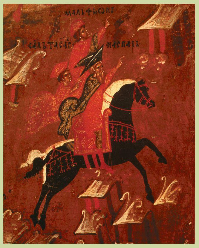 Фрагмент XV-XVI вв.  Рождество Христово с избранными святыми