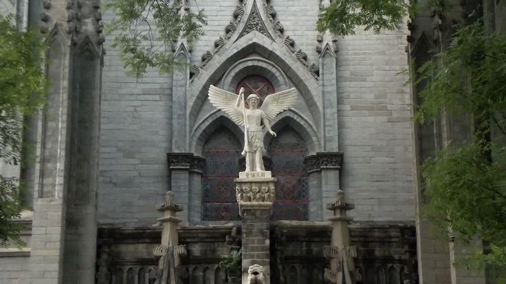 Saint Michael, #Beijing, #China