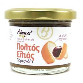 $6.49 Olive Tapenade Bio With Sweet Orange 105g