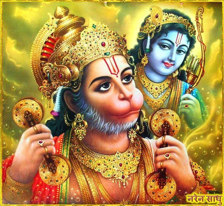 श्रीहनुमान चालीसा (श्रीमदगोस्वामी तुलसीदासजी कृत) :- तुम्हरे भजन राम को पावै I जनम जनम के दुख बिसरावै II ३३ II अंत काल रघुबर पुर जाई I जहाँ जन्म हरि−भक्त कहाई II ३४ II भावार्थ :- हे हनुमानजी ! आपके भजनसे लोग भगवान श्रीरामको प्राप्त कर लेते हैं और अपने जन्म-जन्मान्तरके दुःखोंको भूल जाते हैं अर्थात उन दुःखोंसे उन्हें मुक्ति मिल जाती है I अन्त समयमें मृत्यु होनेपर वह भक्त प्रभुके परमधाम (साकेत−धाम) जायगा और यदि उसे जन्म लेना पड़ा तो उसकी प्रसिद्धि हरिभक्तके रूपमें हो जायगी I