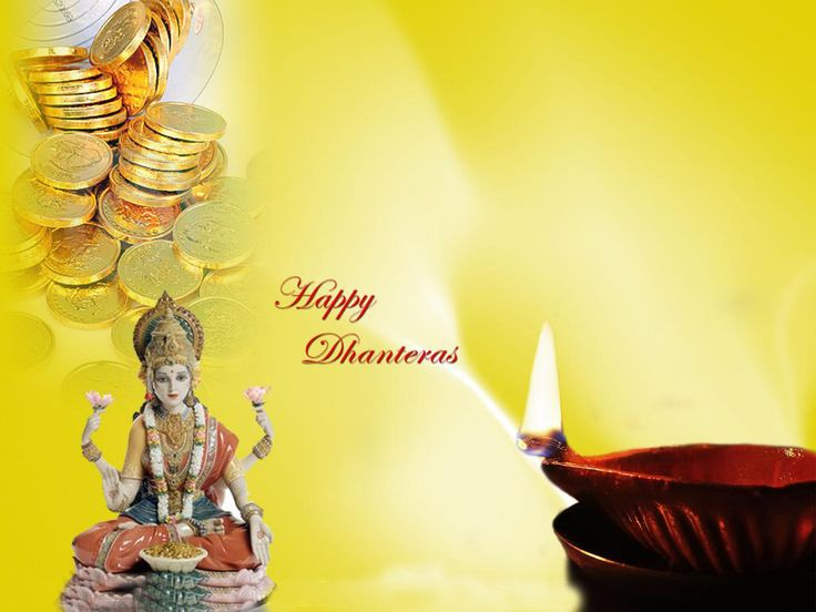 Download Free Dhanteras Images - http://www.happydiwali2u.com/download-free-dhanteras-images/