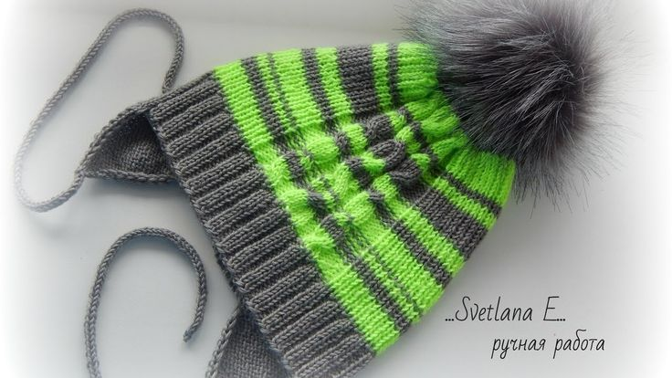 № 59 Детская шапочка спицами 40-44 размер