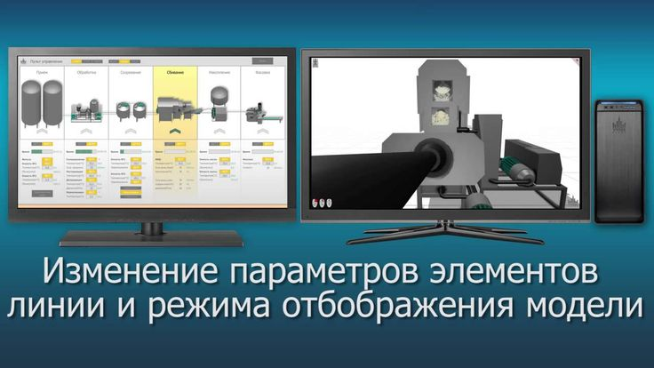 Учебный виртуальный комплекс 'Автоматизированная линия по производству с...