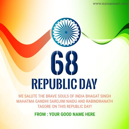 best happy republic day wishes with name.greetings card image for 26th january with my name write free.indian flag gradient background for republic day 2017 wishes.bravery quotes message for 26th january greetings download.beautifl indian flag image for whatsapp dp.happy republic day best wishes specially for friend.new and latest collection of indian flag pictures with hindi message shayri for facebook profile dp.