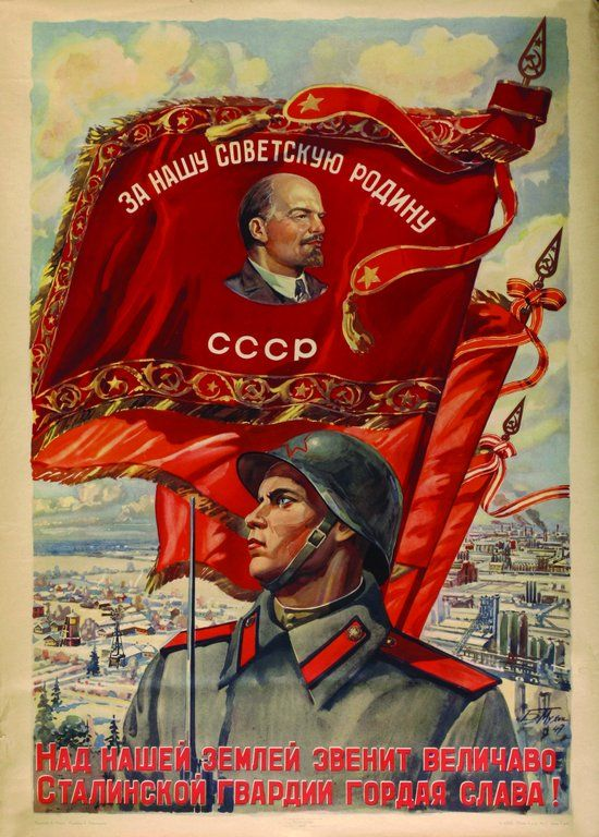 """The proud glory of Stalin's guards resounds magnificiently over the Earth!"", by B. Mukhin, 1947, 85 x 61 cm."