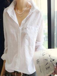 Λευκό πουκάμισο, YourLook