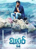 Mister (2017) Telugu Full Movie Watch Online Streaming Free Download