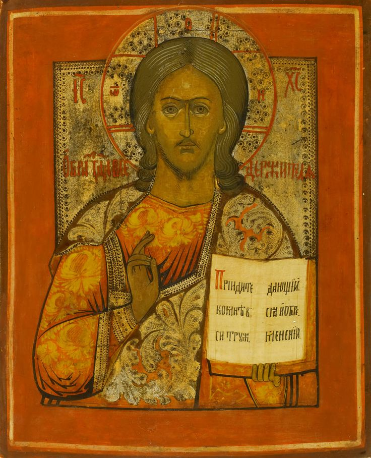 Detailed view: FF041. Saviour- exhibited at the Temple Gallery, specialists in Russian icons