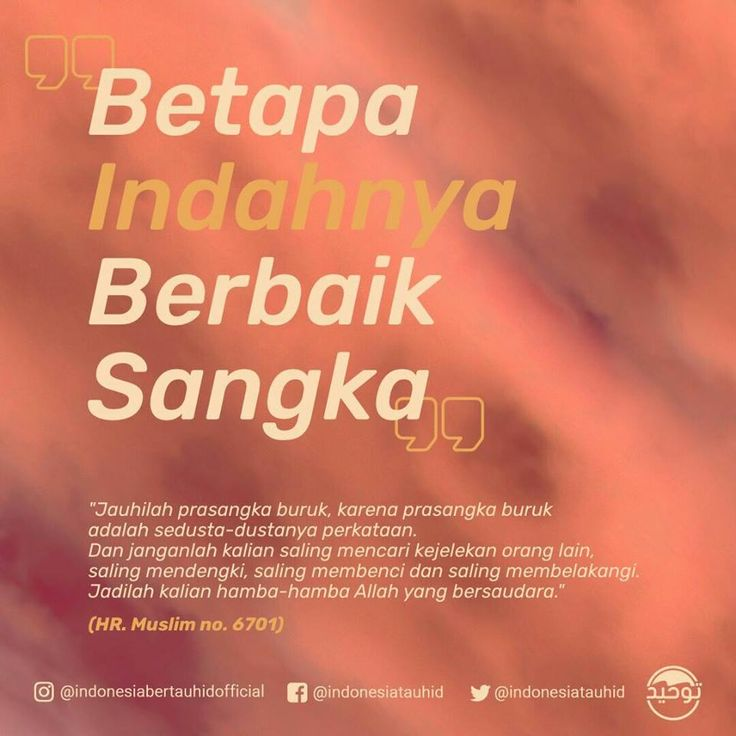 https://www.facebook.com/indonesiabertauhidofficial/photos/a.1387923291530044.1073741827.1387920308197009/2031962720459428/?type=3
