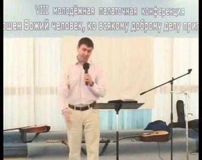 Игорь Азанов - О целомудрии