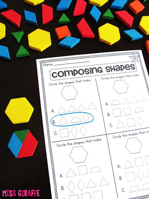Composing Shapes in 1st Grade worksheets and math center activities - MUST READ