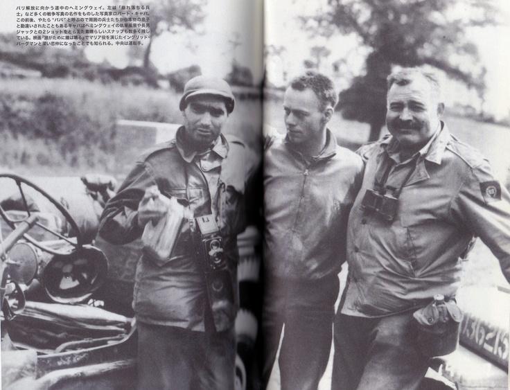 Hemingway & Clothes (militaryware) named the military American Casual Fashin / Hemingway Style ヘミングウェイの愛用品/ファッション・アメリカンカジュアル篇 〜ミリタリーという名の服(ミリタリーウェア)〜