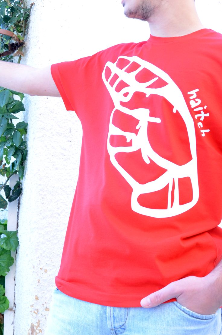 Design t shirt graphics online - Est Hertis Haitch Red Tee Shirt Now Available Online At Http