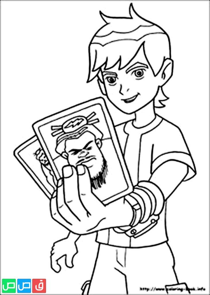 رسوم للتلوين In 2020 Cartoon Coloring Pages Coloring Books Coloring Pictures For Kids