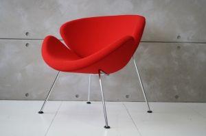 F437 Orange Slice van Artifort HOOG MODEL !! (os.rood.HOOG) - Design4ever | Design Outlet