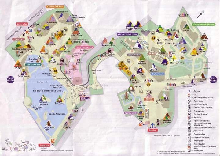 Plan du zoo de Ueno - Tokyo https://www.hotelscombined.com/?a_aid=150886
