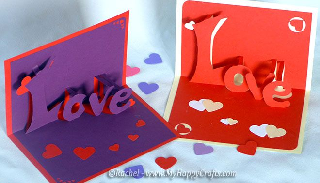 free printable 3d love cards