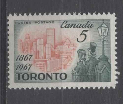 Canada #475 5c Slate Green And Salmon Pink 1967 Toronto VF 84 NH DF in Stamps, Canada, Mint | eBay