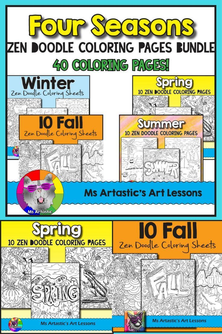 40 Seasons Coloring Sheets to keep your students busy for the ENTIRE YEAR! Includes Fall, Winter, Spring and Summer! Mindful, zen, coloring sheets for all ages. All 40 pages are hand drawn by Ms Artastic. This bundle includes, These coloring sheets are ve