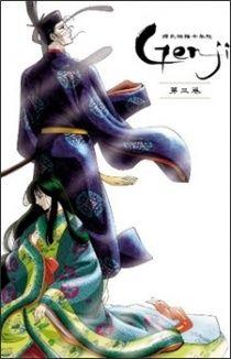 Watch Genji Monogatari Sennenki - Episode 1 in HD Online for Free
