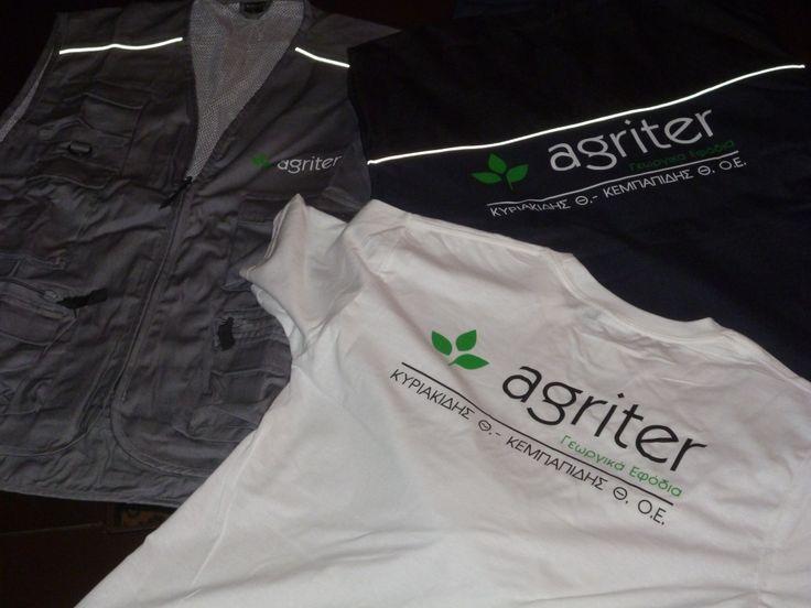 διαφημιστικά t-shirts - ρούχα εργασίας Agriter