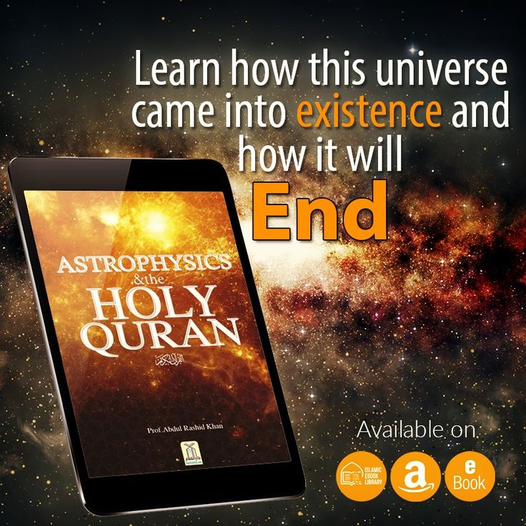 10 best islamic e books 2017 images on pinterest islamic holy ebook astrophysics the holy quran learn how this universe came into existance and how fandeluxe Choice Image