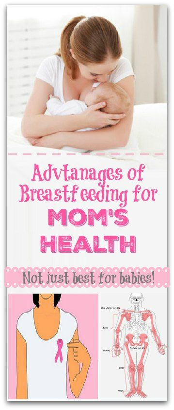 Breastfeeding is not just best for babies...there are HUGE advantages of breastfeeding for mom' health too!